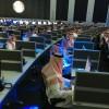 Международный центр противодействия экстремистской идеологии в Саудовской Аравии