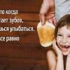 10 уникальных детский объяснений в любви