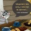 10 циничных советских мультфильмов