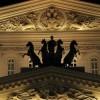 Министерство культуры огласило зарплаты руководителей музеев и театров
