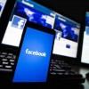Facebook будет предлагать платные службы новостей