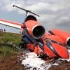 В Центральной Африке разбился украинский самолет