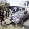 Неподалеку от Иракского посольства в афганском городе Кабуле прогремел сильный взрыв