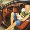 Жизнь богатых русских детей