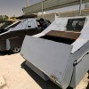 Автомобили ИГИЛ