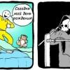 8 черных комиксов, которые заставят вас изрядно понервничать