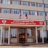 Несуществующий судья и его решение на взимание 18 миллионов рублей с Hyundai