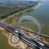 Инженерное чудо! В Китае появилось безосевое колесо обозрения