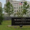 Посольство США в Киеве дает возможность россиянам получить визу в Украине