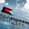 Концерн «Калашников» сделает скидку 10% на травматическое оружие для всех журналистов