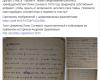 В 1919 году 13-летняя девочка придумала шифровку и вот что за ней скрывалось