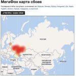 У российских мобильных операторов появились проблемы со связью