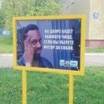 Популярные мемы во дворе дома в Новосибирске