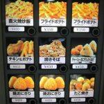 15 вещей из Японии, которые должны быть в каждой стране