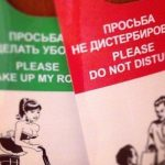 10 уморительных случаев, когда знание английского языка не было бы лишним