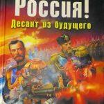 Необычные обложки книг российского фэнтези