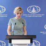 Представитель МИД России Мария Захарова выступила на фоне баннера с грамматической ошибкой