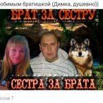 Приколы из «Одноклассников»
