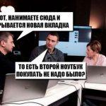 Шутки с Виталием Кличко