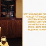 17 ресторанных фото, глядя на которые хочется рыдать и смеяться