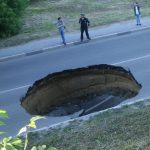 Провалы грунта в Рязани