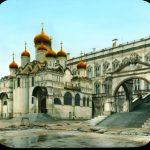 Москва в 30-е годы XX века