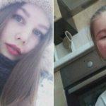 Девушки на аватарках и на обычных фото