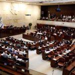 В Израиле утвердили празднование Дня Победы 9 мая