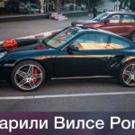 Популярный и богатый блогер Wylsacom попал в автоаварию возле Одинцово