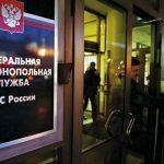 Антимонопольная служба перенесла срок отмены роуминга внутри страны