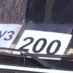 Почему Груз 200 так называется?