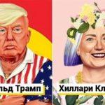 Как бы выглядели мировые лидеры будь они хипстерами