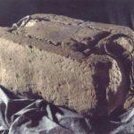 Каменная подушка Иакова: история легендарного места коронации