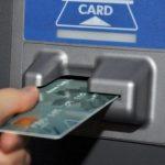 Что делать если карта застряла в банкомате