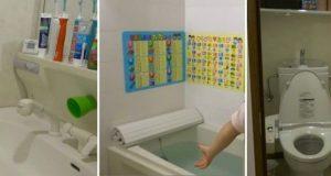 Японская ванная - это целый гигиенический комплекс
