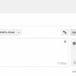 Гугл-переводчик сошёл с ума и очень странно переводит фразы с монгольского