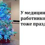 Такие новогодние елки могли создать люди, отпустившие фантазию с тормозов!