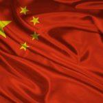 Вот что обозначают звезды на флаге Китая