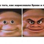 12 мемов из мультов Диснея, которые заставят вас смеяться до потери пульса