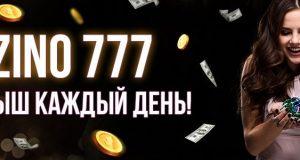 1539030754_1